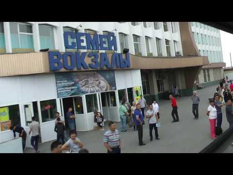 Прибытие на Семипалатинск