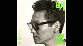 明星 井上陽水/Vinyl Handmade Rotary Headshell