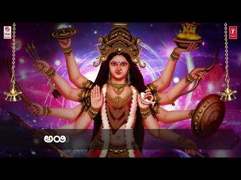 Aigiri Nandini Song with Lyrics | B K Sumitra, Sowmya | Kannada Devotional Songs | Devi Songs
