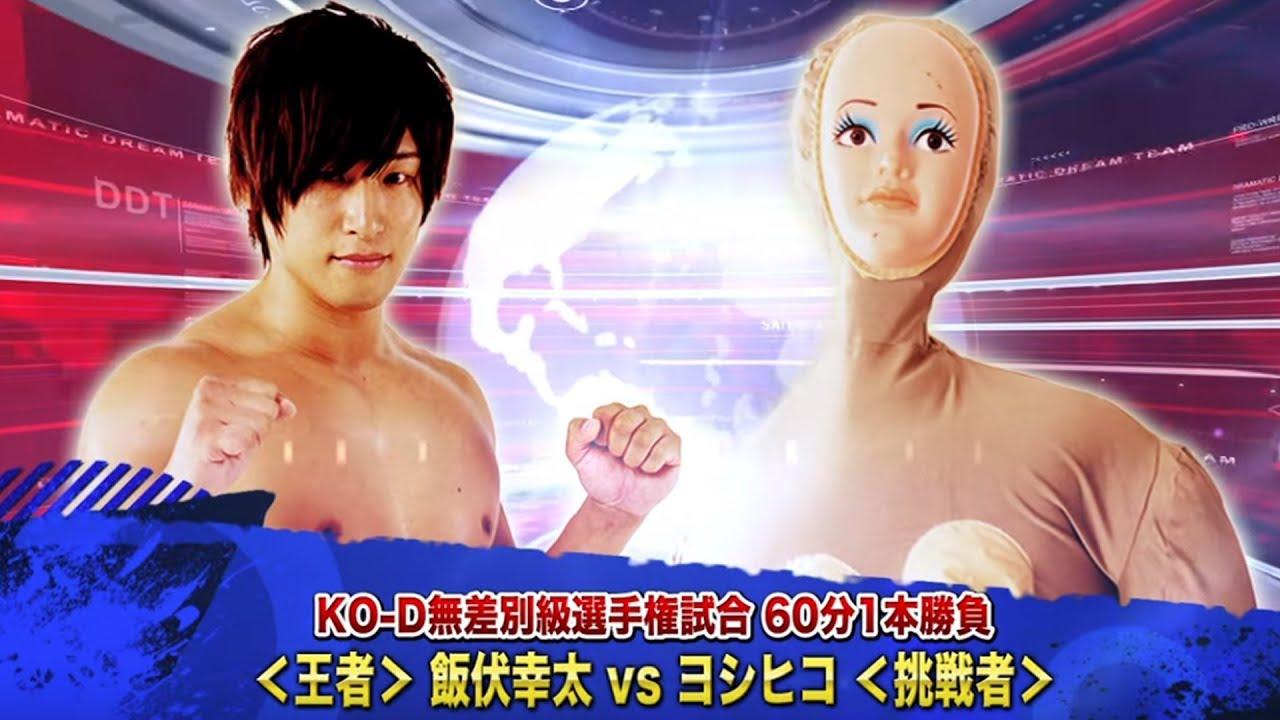 Image result for ibushi ddt