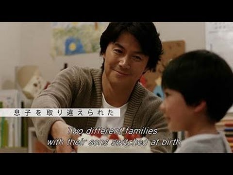 Like Father, Like Son Trailer 【Fuji TV Official】
