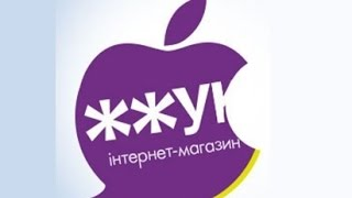 видео Інтернет-магазини мобільних телефонів і аксесуарів