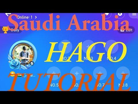 Saudi Arabia & Pakistan HAGO   Special Host Seat On HAGO   Diamond Rate Of HAGO In Saudi & Pakistan.