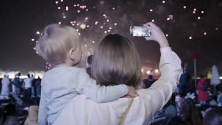 Ras Al Khaimah NYE 2020 Celebrations (Full Video) - احتفالات رأس الخيمة بالعام الجديد (الفيديو كامل)