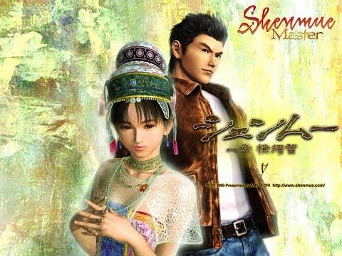 Shenmue OST CD2 / Wish... Karaoké Version