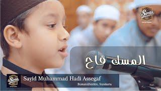 Qosidah Baru Muhammad Hadi Assegaf المسك فاح