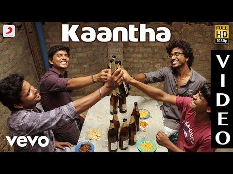 Uriyadi - Kaantha Video   Vijay Kumar   Masala Coffee