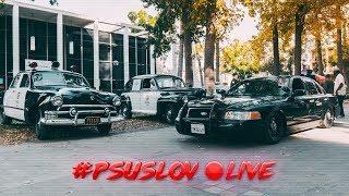 🔴LIVE: LAPD - Интервью с полицейским, благотворительность и выставка машин!