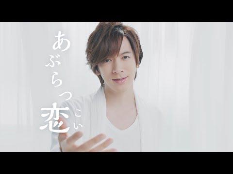 DAIGO 太田胃散 CM スチル画像。CM動画を再生できます。