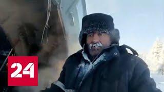 В Якутии поймали преступника, грабившего дальнобойщиков - Россия 24