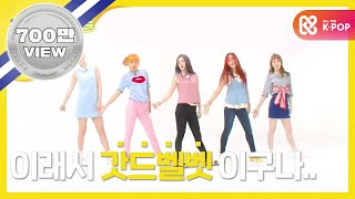 (Weekly Idol EP.275) REDVELVET 2X faster version RUSSIAN ROULETT!! thumbnail