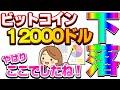 RE2 i7 860 ram 8 gtx 670 - YouTube