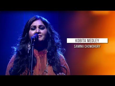 KOBITA MEDLEY - SAMINA CHOWDHURY : WIND OF CHANGE [ PRE-SEASON ] at GAAN BANGLA TV