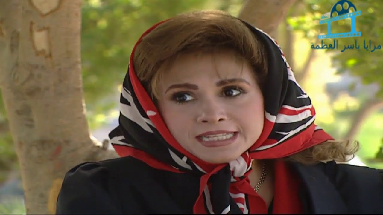 مسلسل مرايا 97 ـ قصة زواج  ـ مها المصري ـ مرح جبر ـ سامية جزائري ـ  Maraya 97