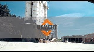 ЦЕМЕНТ СТК - Рекламный видеоролик | ALBION VIDEO