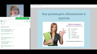 Скачать Рекрутирование ВКонтакте Ольга Михайлова