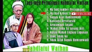 Lagu lagu perjuangan Nahdlatul Wathan
