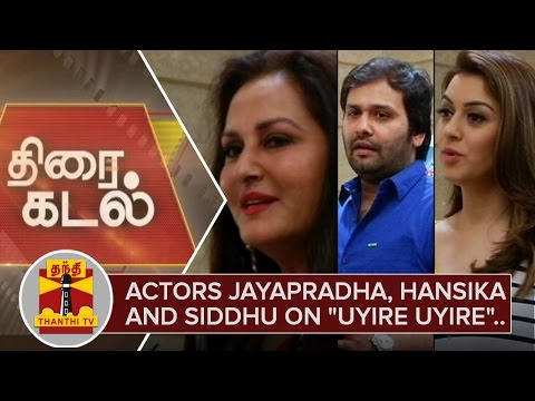 Actors Jayapradha, Hansika and Siddhu on...