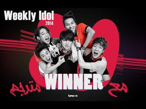 winner dont flirt arabic sub