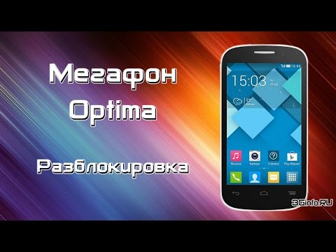 Alcatel One Touch Fire E 6015X Hard Reset