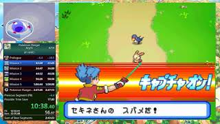 Pokemon Ranger Any% Speedrun - 2:43:37 (Current World Record)
