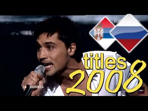 Eurovision 2008: ALL Song Titles in 1 Minute Compilation