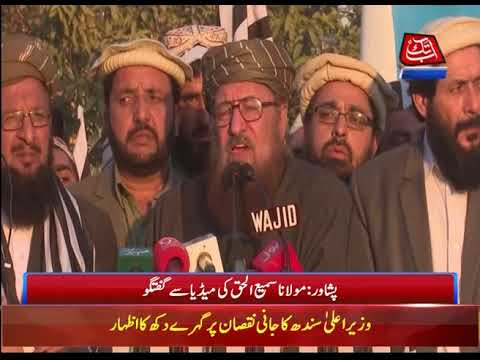 Peshawar: Maulana Sami-ul-haq Addressing Media
