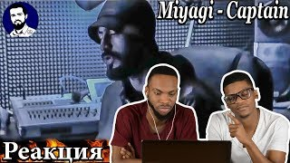 Реакция ИНОСТРАНЦЕВ на MiyaGi – Captain
