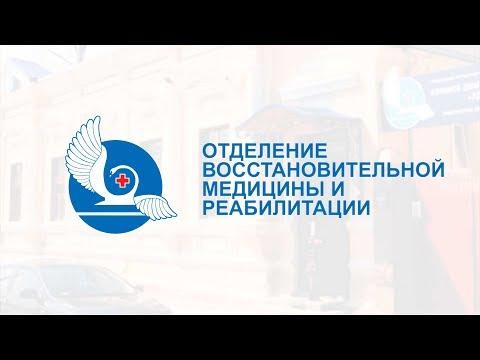 EMHelp - Шпаргалки для скорой помощи