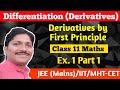 Derivative by First Principle | Part 1 Class 11 Maths | Dinesh Sir