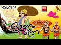 Download ഓണം വന്നേ ... # Malayalam Onam Songs # Onam Special Songs 2017 # Malayalam Onapattukal 2017 MP3 song and Music Video