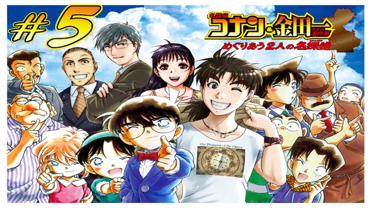 Image of Perbandingan Detective Conan dan Kindaichi Case Files - Bagian 2