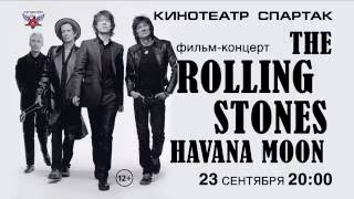 Концерт The Rolling Stones: Havana Moon