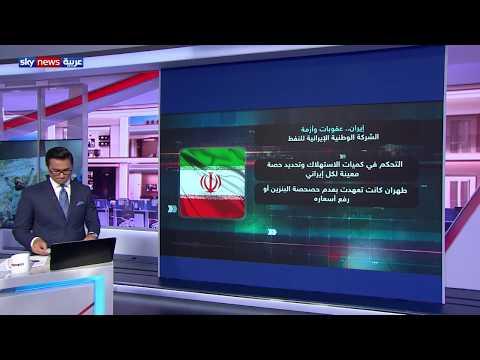 إيران ترفع أسعار البنزين والشعب يحتج  - نشر قبل 4 ساعة