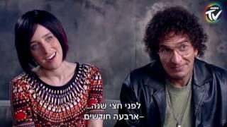 הפרלמנט 2 פרק 6 | שאולי ואירנה בראיון זוגי