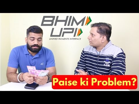 BHIM UPI App? How to use BHIM App? Paise ki Problem?