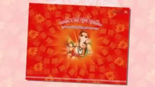 Ganesh Pancharatnam - Best Stotram