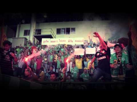 MV ศักศรีภูเก็ต เพลงประจำสโมสร PHUKET FC(Ver.FanClub) - โป่ง ปฐมพงศ์