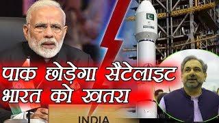 India को सबसे बड़ा झटका देगा pakistan, launch कर रहा है विशाल Space Programe