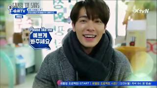 [ENG] Donghae's first love + cuts from Super TV S1E5