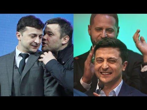 Покинутий Богдан, посіпаки