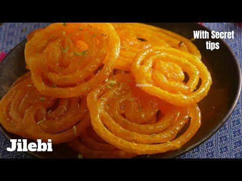 JALEBI|Jilebi In Telugu|With Secret Tips|జిలేబి|స్వీట్ షాప్ స్టైల్ సీక్రెట్ రెసిపీ|పక్కా రెసిపీ