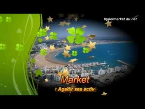 agadir hypermarket du net