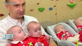Знаменитым одесским пятерняшкам уже полгода: как проходят будни большой семьи