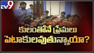 Arranged marriages supporter slams Dr.Samaram - TV9