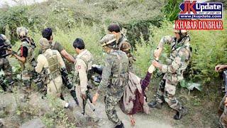 Top 30 news of Jammu Kashmir Khabar Dinbhar 14 Dec 2020