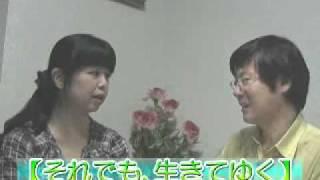 「それでも生きて...」時任三郎vs小野武彦「父親」の業 「テレビ番組を...