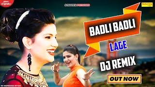 2021 Dj Song ||  Badli Badli Laage Dj Song || New Dj Song 2021 || Dance Special Song || Non-Stop Dj