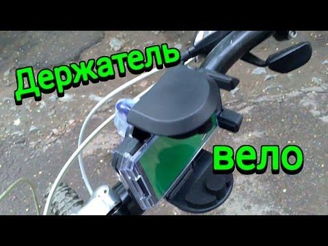 Крепление бутылки для велосипеда своими руками фото 954