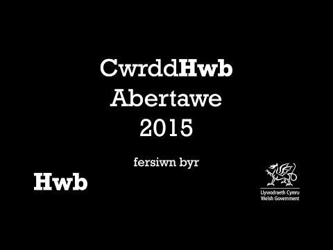 CwrddHwb Abertawe 2015